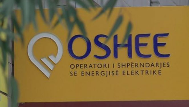 Provision of insurance cards for OSHEE employees