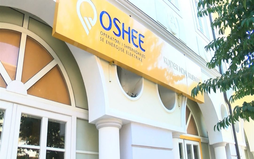 Supply, placement and maintenance of branding elements in customer care centers and administrative offices of OSHEE sh.a